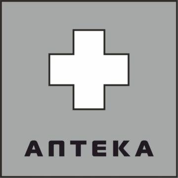 Торговое оборудование для аптек