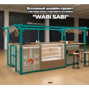Дизайн-проект торгового островка для суши