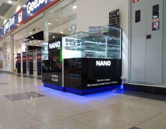 Торговый островок Nano Store