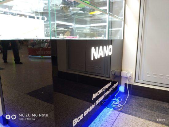 Торговый островок Nano. Светящееся лого