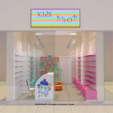 Магазин детской одежды №1