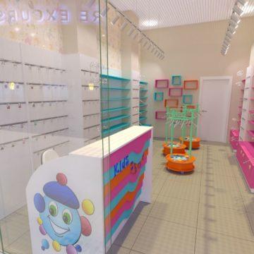 Магазин детской одежды Днепр