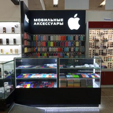 Торговое оборудование для мобильных аксессуаров Apple