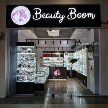 """Магазин косметики """"BeautyBoom"""" в ТРЦ Караван (г. Днепр)"""