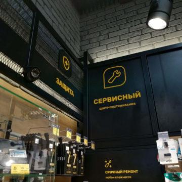 Задний шкаф-склад магазина электроники и гаджетов Touch