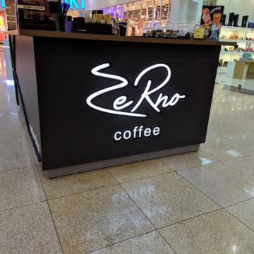 Кофейный островок кофе-бар
