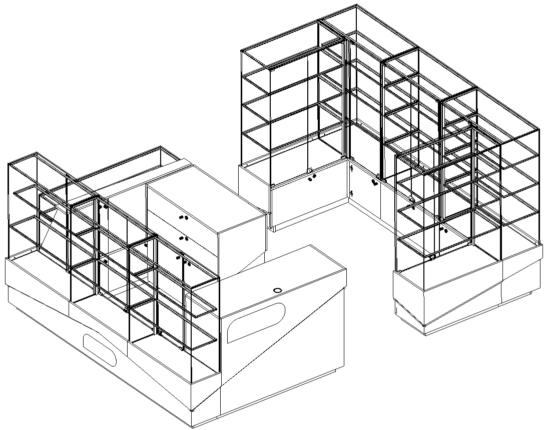 Схема торгового островка Цитрус Мини