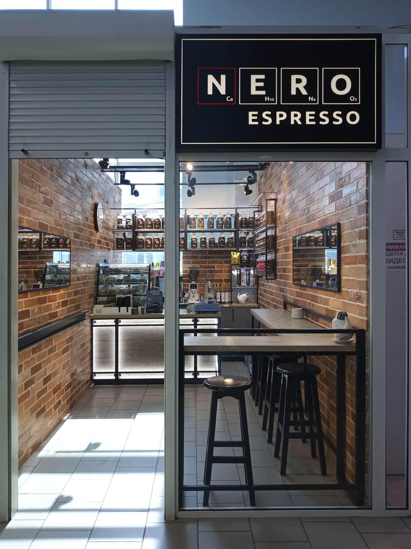 Кофейня лофт Nero