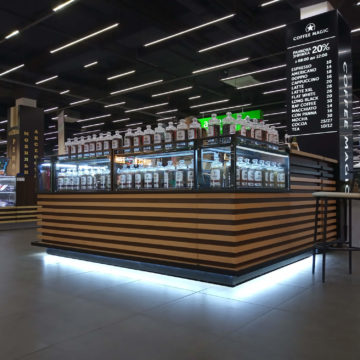Кофейный островок Coffee Magic ТЦ Наша Правда