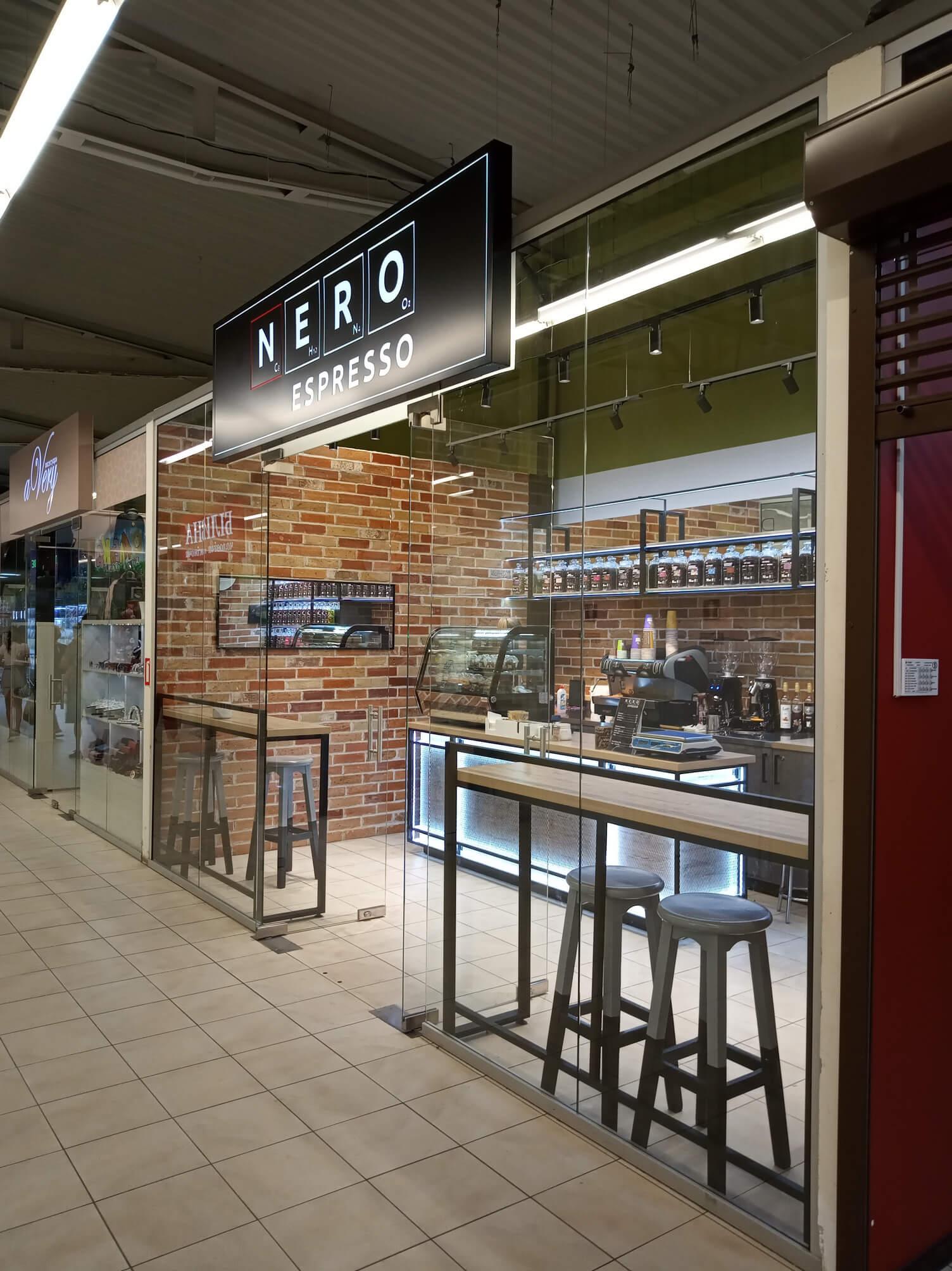 Кофейня Nero Espresso