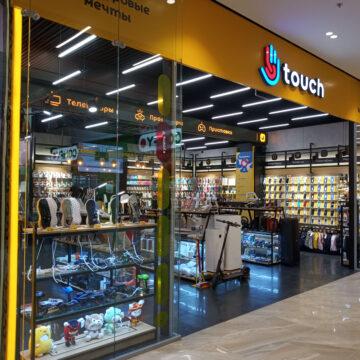 Магазин Touch. Входная часть