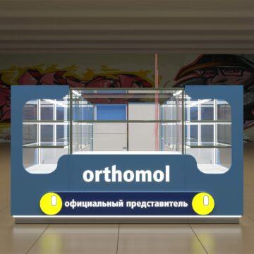 Торговый островок для витаминных комплексов Orthomol