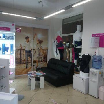 Магазин медтехники и ортопедических товаров
