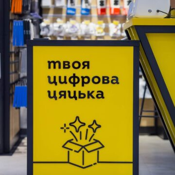Тумба для проверки товара в магазин электроники